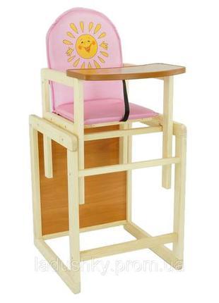 """Стульчик для кормления деревянный """"Мася"""" , стульчик-трансформе..."""