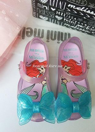 Девочке mini melissa туфли сандалии мини мелисса