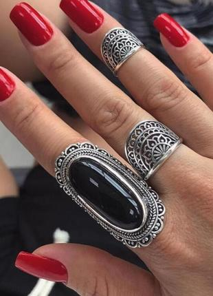 Набор колец 3 штуки ( большие кольца )