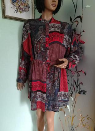 Платье туника большого размера от boohoo
