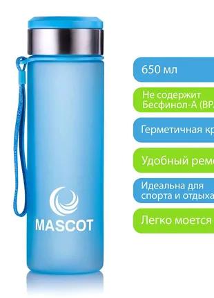 Спортивная бутылка для воды Шейкер Спортубылка Пляшка 650 мл MASC