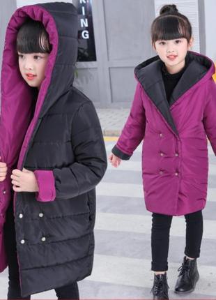 Куртка плащ деми на девочку