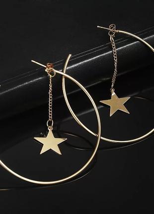 Большие серьги кольца звезды