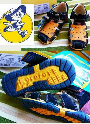 Туфли летние. босоножки. сандалии