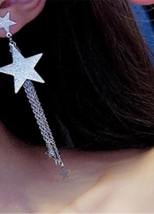 Длинные серьги звезды серебристого цвета