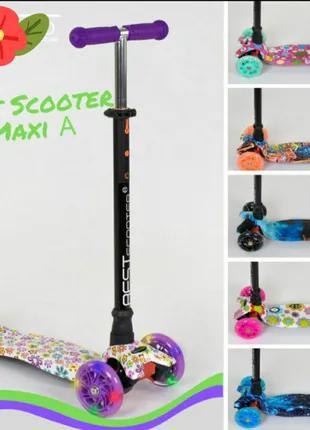 Самокат maxi best scooter , колеса 12 см, свет, трубка алюминиева