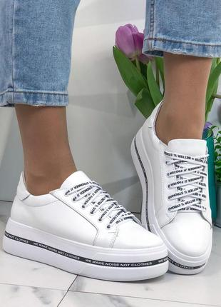 Белые кожаные кроссовки на высокой платформе,белые кожаные кед...