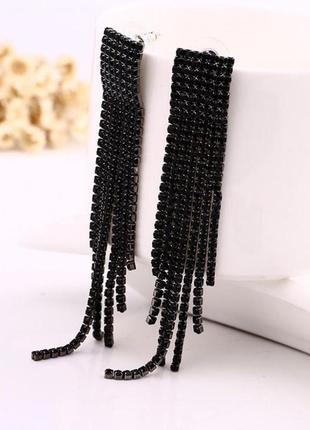 Длинные шикарные серьги в черных кристаллах