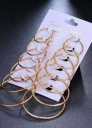 Набор сережек 6 пар ( серьги кольца разных диаметров ) золотис...