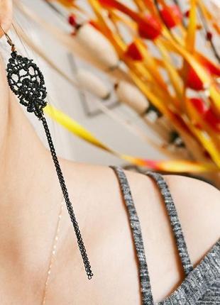 Длинные кружевные серьги черного цвета