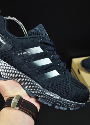 Кроссовки adidas marathon tr 26 арт 20748 (мужские, синие, ади...