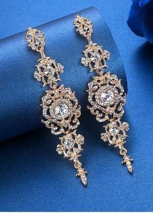 Шикарные длинные вечерние ( свадебные ) серьги в золотом цвете