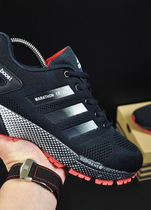 Кроссовки adidas marathon tr 26 арт 20751 (мужские, синие, ади...