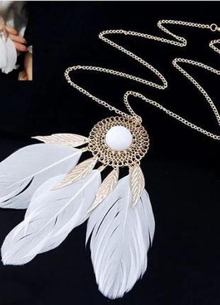 Длинная цепочка с подвеской ловец снов с белыми перьями