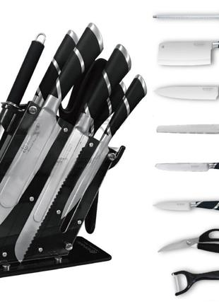 Набор кухонных ножей Edenberg EB-3613
