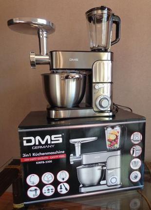 DMS Кухонный комбайн 3в1 KMFB-2300 2300Вт