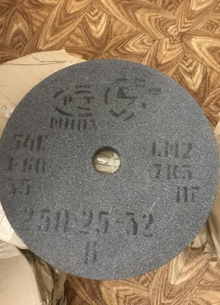 Круг абразив шлифовальный ПП 250*25*32 64С; 54С