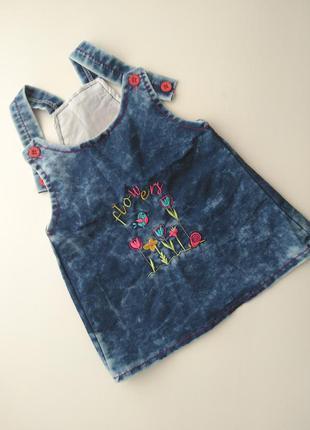 Джинсовый сарафан сарафанчик платье 1-1,5-2 года 12-18-24 мес