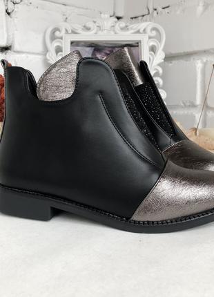 Женские ботинки осенние, р. 36, комбинированные, эко-кожа, деми