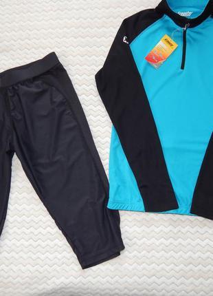 Gregster новый спортивный костюм для активных видов спорта