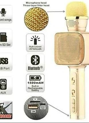 Микрофон караоке 2 в 1 Magic Karaoke YS-68 -