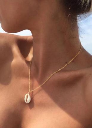 Ожерелье цепочка с подвеской ракушка