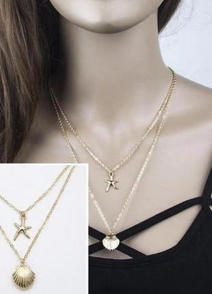Двойная цепочка ожерелье с подвесками ракушка и морская звезда...