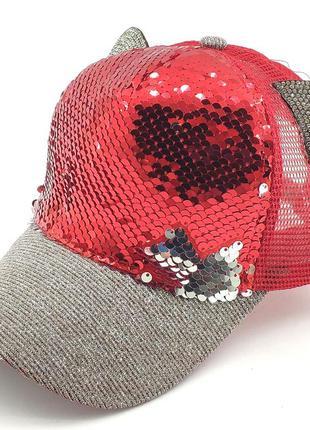 Детская бейсболка кепка 52 по 56 размер сетка