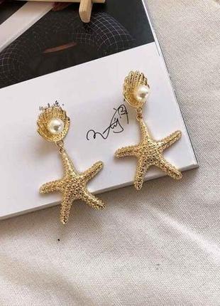 Стильные серьги морская звезда с жемчужинкой