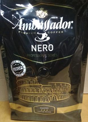 Кофе Ambassador Nero, зерно, Польша, 1кг
