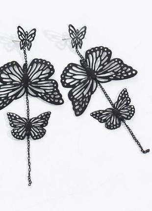 Длинные серьги черные бабочки