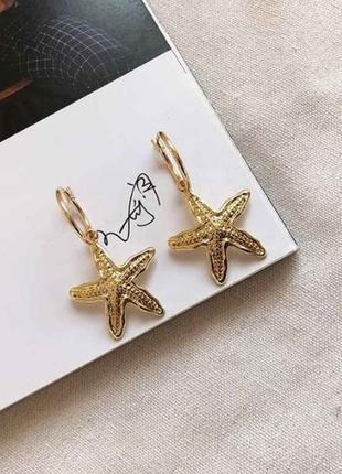Стильные серьги морская звезда золотистого цвета