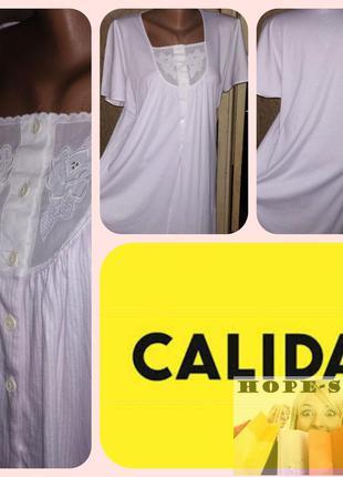 Домашнее длинное платье,ночная рубашка розовое в полоску ,соро...