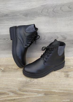 Кожаные ботинки женские демисезонные , 41 размер , шкіряні бот...
