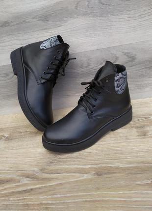 Кожаные ботинки женские демисезонные , 40-41 размер , шкіряні ...