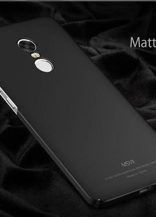 Чехол для Redmi Note 4 Pro чехол Msvii