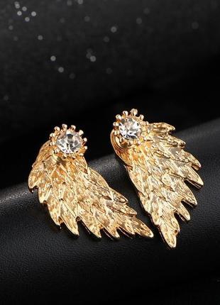 Серьги женские джекеты крылья ангела золотого цвета