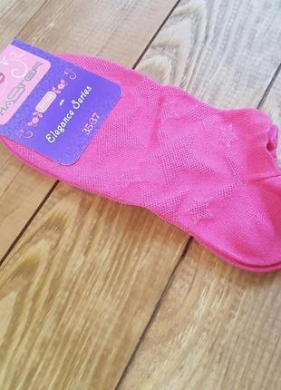 """Носки укороченные коралловые """"звезды"""", размер 23 / 35-37р."""