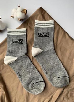 Короткие женские носки с надписью, говорящие носки