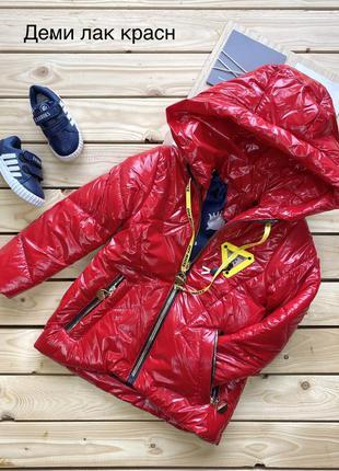 Детская деми куртка для девочки лак