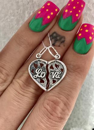 Подвес серебро 925 кулон сердце валентинка 3520