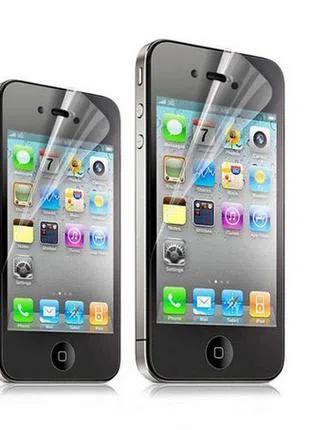 Защитная пленка для iPhone 4/4s - 45 шт