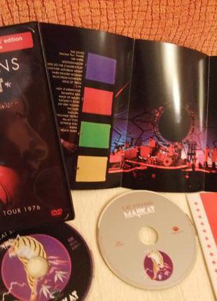 "Бокс-сет 1 DVD и 1 CD диск Cat Stevens ""Majikat"" Коллеционное ..."