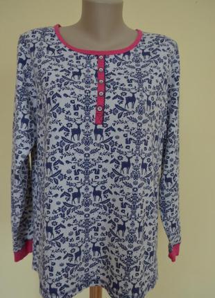 Красивая кофточка пижама домашняя одежда