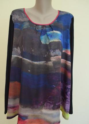 Нарядная блуза большой размер