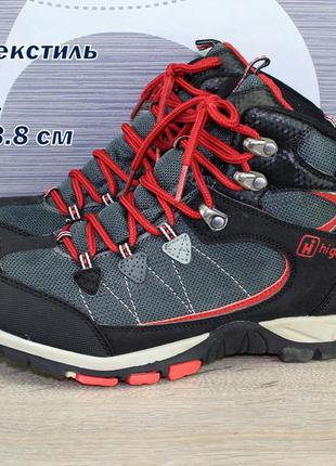 Ботинки hi gear