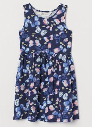 H&m летнее платье с бабочками для девочки