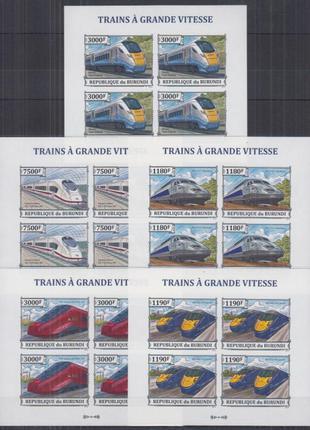 Красивые марки Скоростные поезда
