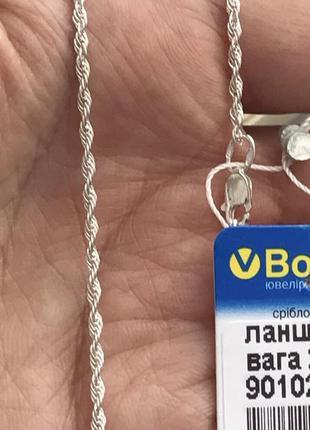 Цепь серебряная 55 см цепочка 901023030