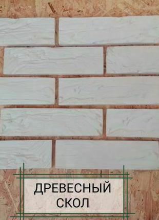 """Декоративная гипсовая плитка-кирпич """"Дортмунд"""" и """"Древесный скол"""""""